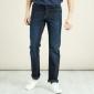 Stock 3.650pz. jeans uomo KIABI seriati con cartellino - 3€/pz.