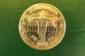moneta Pavarotti