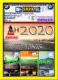 Dvd Usb Cd bmw 2020 navigazione professional high business mappa navigatore aggiornamento